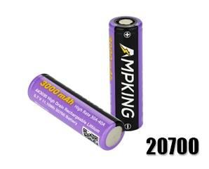 20700 Batteries